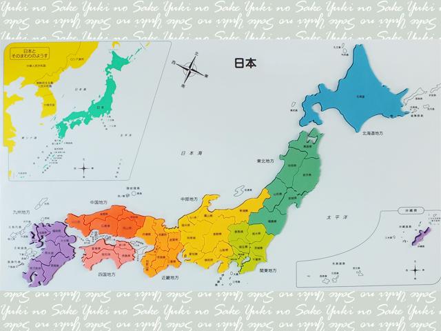 都道府県別日本酒ガイド