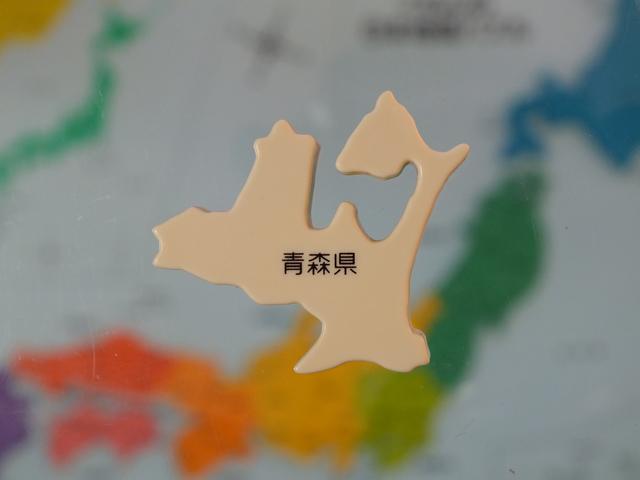 青森県の日本酒