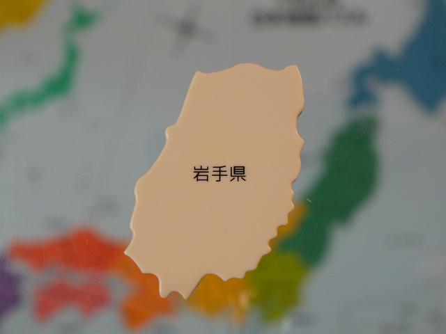 岩手県の日本酒