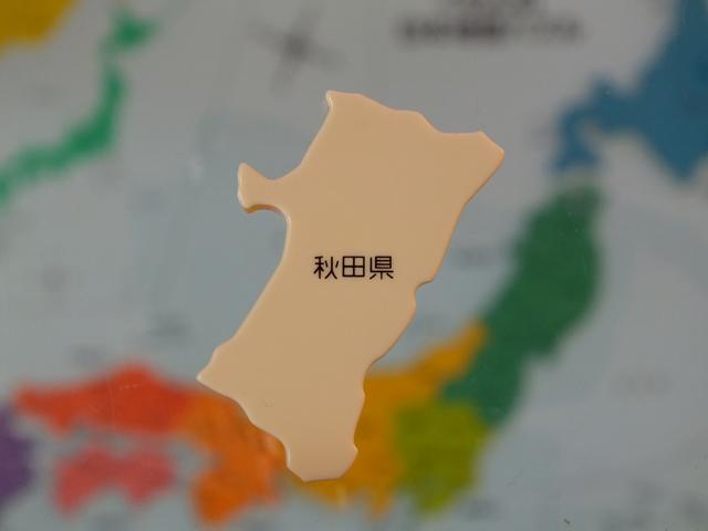 秋田県の日本酒