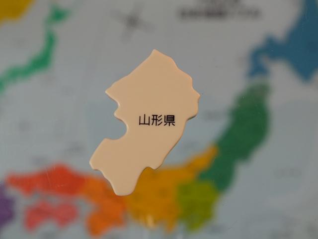 山形県の日本酒