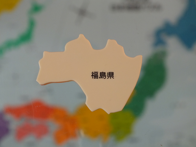 福島県の日本酒