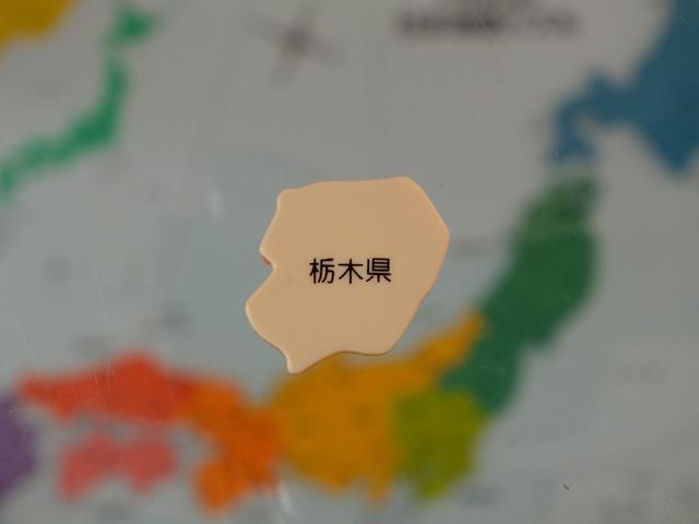 栃木県の日本酒