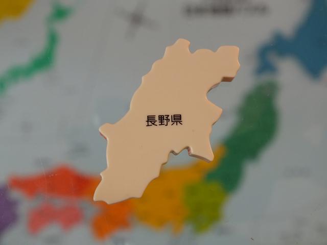 長野県の日本酒
