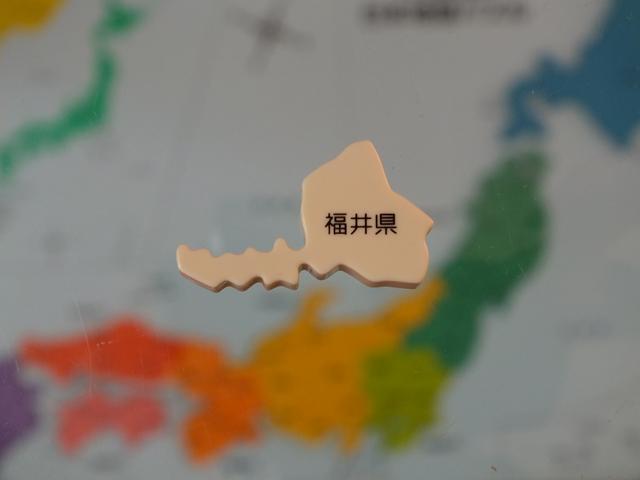 福井県の日本酒