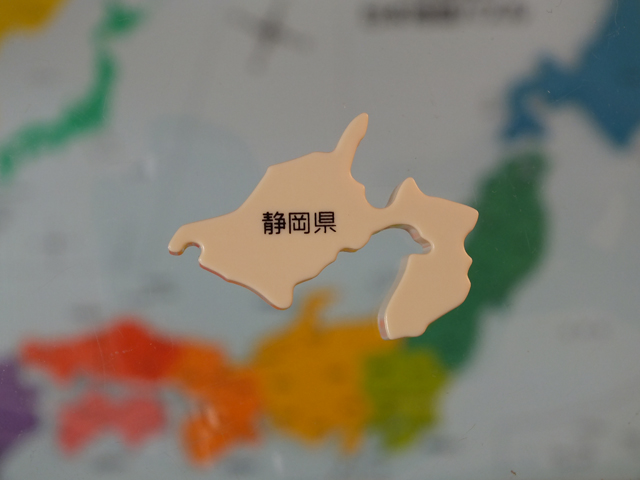 静岡県の日本酒