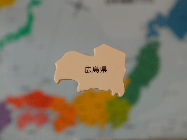 広島県の日本酒