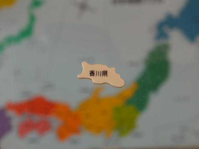 香川県の日本酒