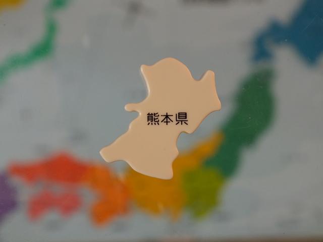 熊本県の日本酒