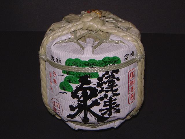 蓬莱泉(ほうらいせん)ミニ樽