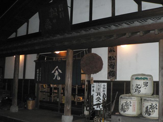 松の寿(まつのことぶき)株式会社松井酒造店01