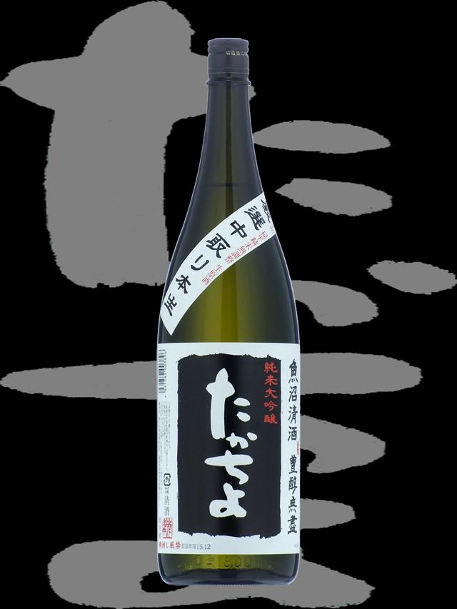 高千代(たかちよ)「純米大吟醸」中取り無調整生原酒(黒ラベル)