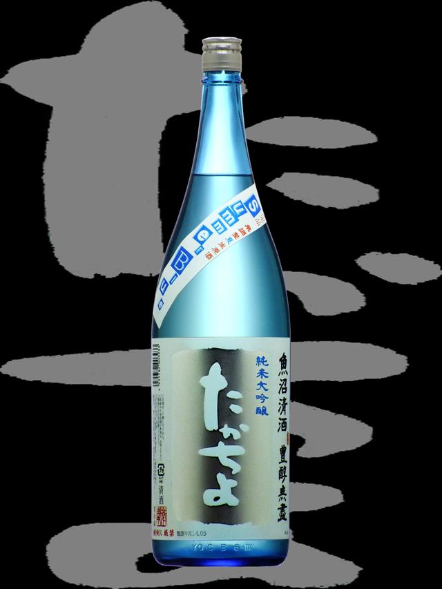 高千代(たかちよ)「純米大吟醸」豊醇無盡SummerBlue(吟ラベル)
