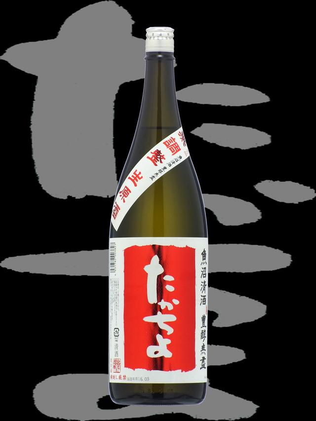 高千代(たかちよ)「純米」豊醇無盡無調整生原酒(赤ラベル)