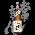 常きげん(じょうきげん)鹿野酒造株式会社