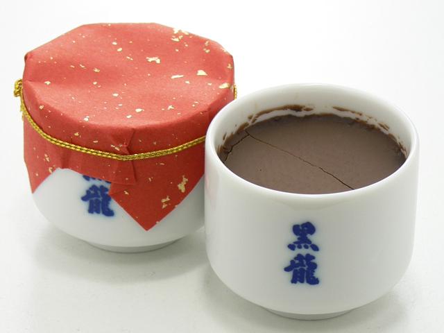 黒龍猪口チョコ
