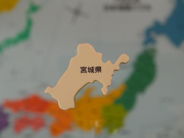 宮城県の日本酒