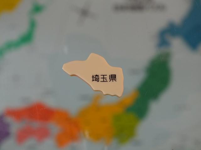 埼玉県の日本酒