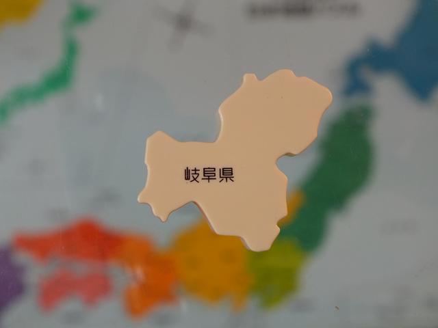 岐阜県の日本酒