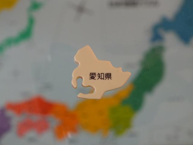 愛知県の日本酒