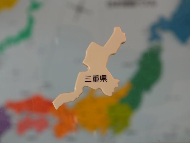 三重県の日本酒