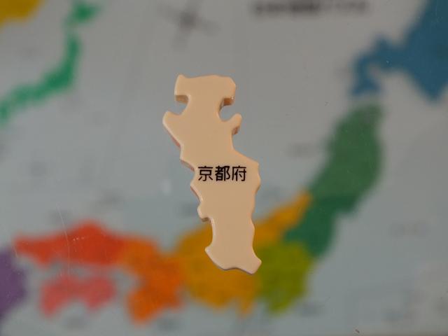 京都府の日本酒