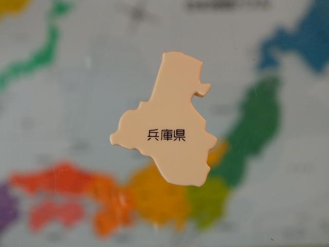兵庫県の日本酒