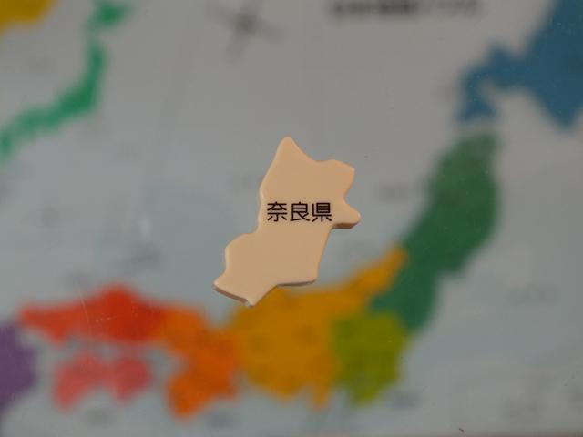 奈良県の日本酒