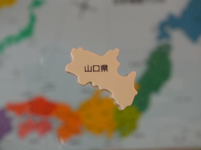 山口県の日本酒