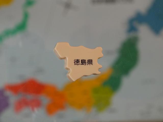 徳島県の日本酒