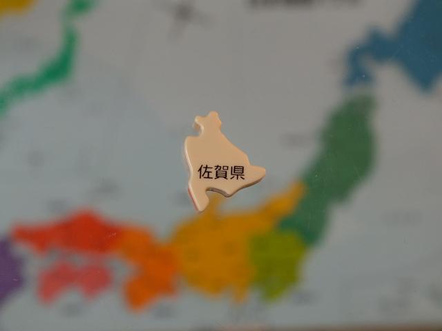 佐賀県の日本酒