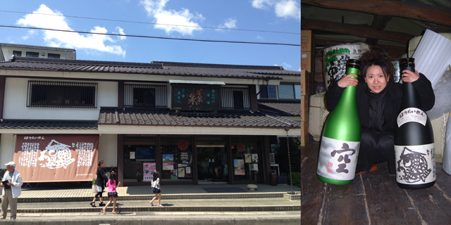 蓬莱泉(ほうらいせん)関谷醸造