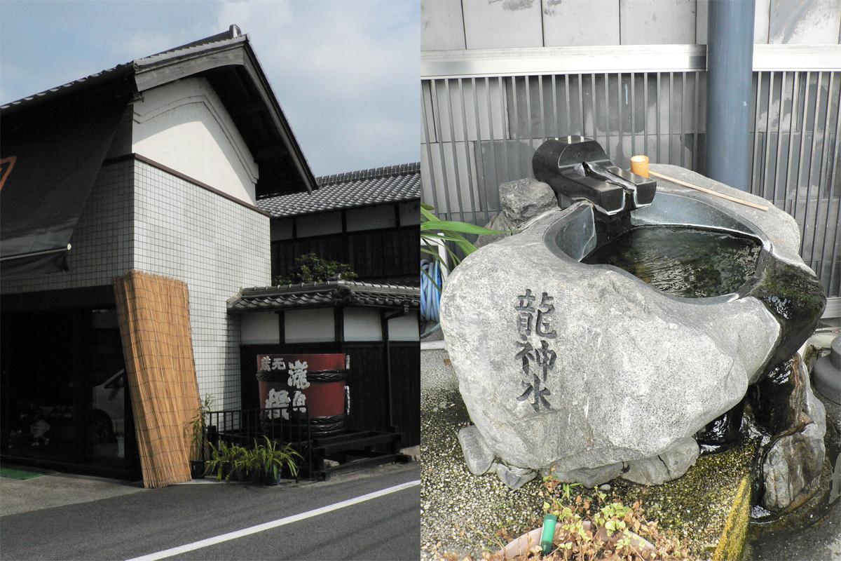 瀧自慢(たきじまん)瀧自慢酒造株式会社