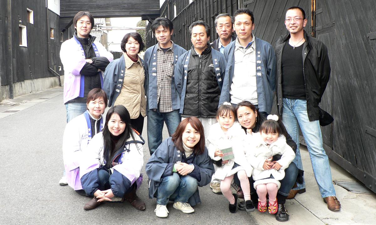 御代桜醸造株式会社