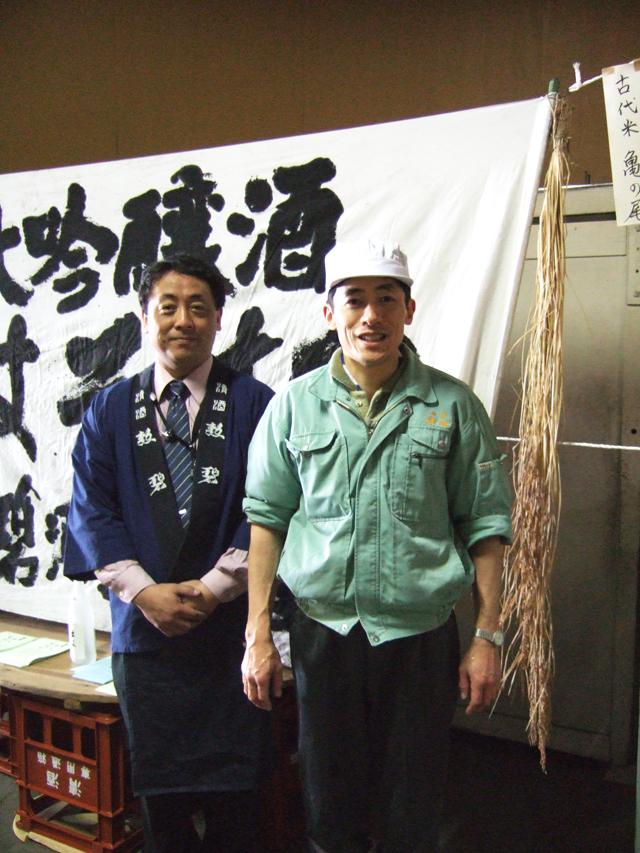 左、村瀬専務、右村瀬杜氏兼社長