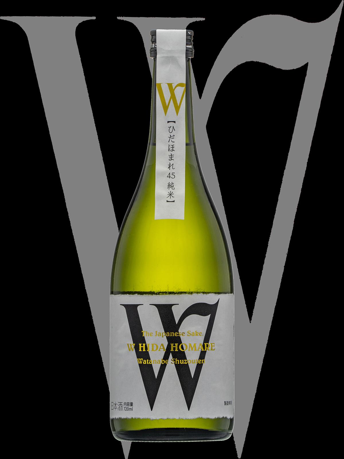 W(ダブリュー)「純米大吟醸」ひだほまれ45無濾過生原酒