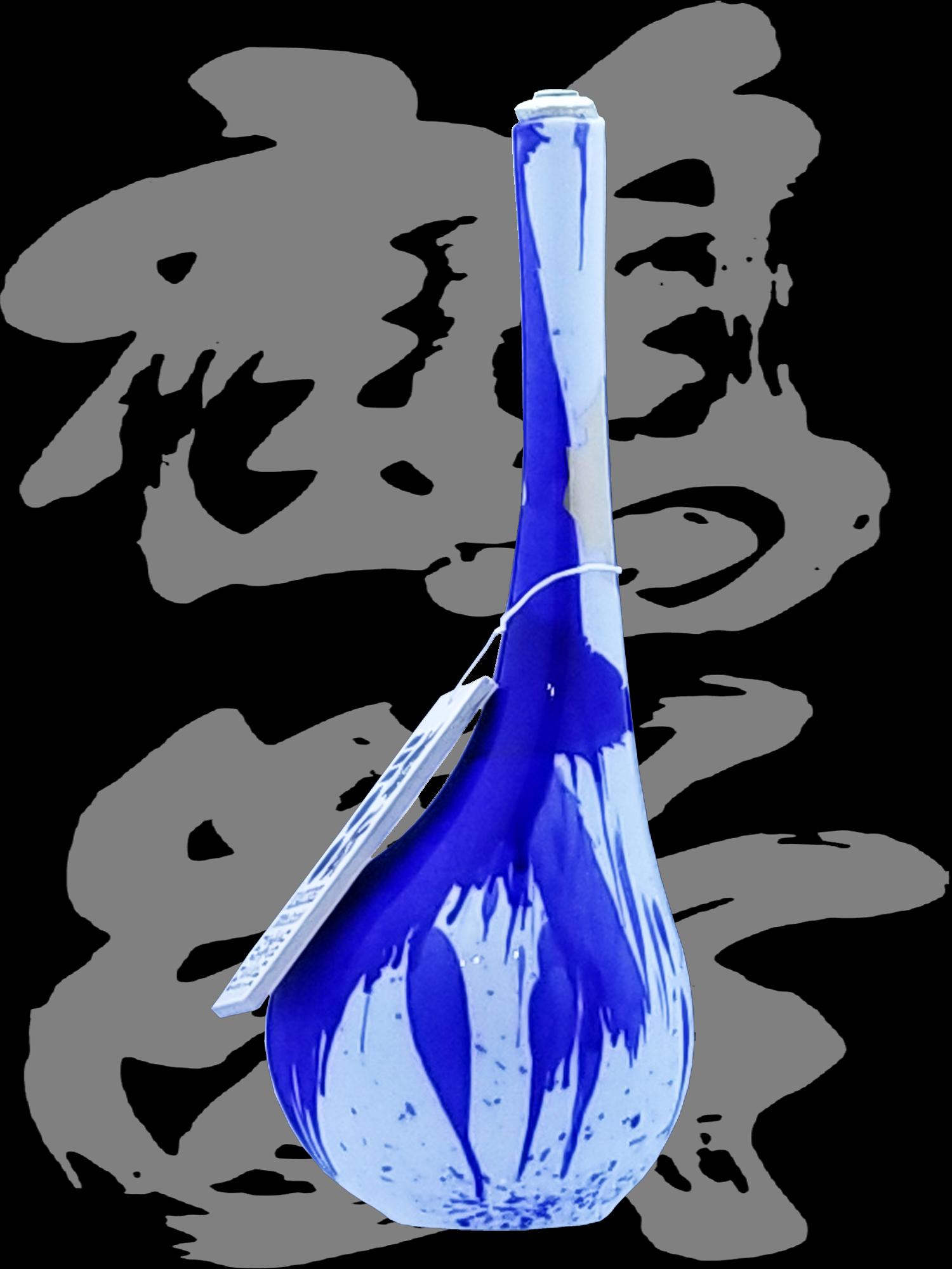 鶴齢(かくれい)「純米大吟醸」袋取り300年記念酒 鶴首