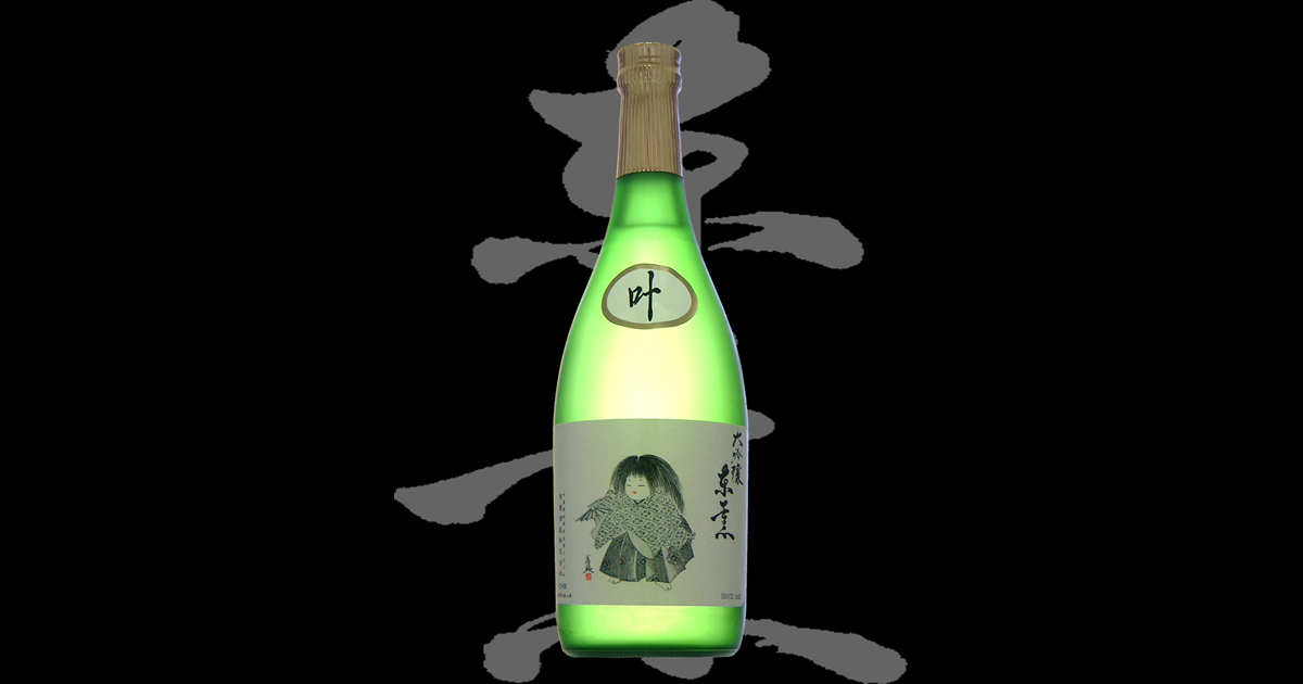 東薫(とうくん)東薫酒造株式会社