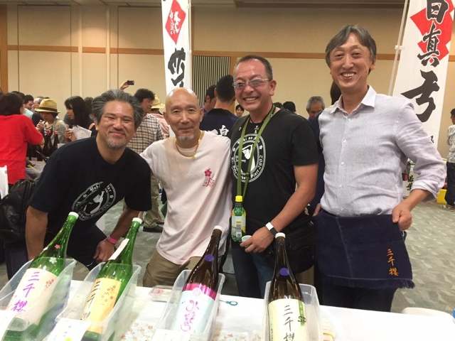 岐阜の地酒に酔う2017ー三千櫻