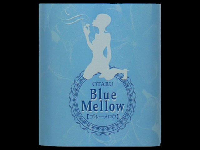宝川(たからがわ)「純米」ブルーメロウラベル