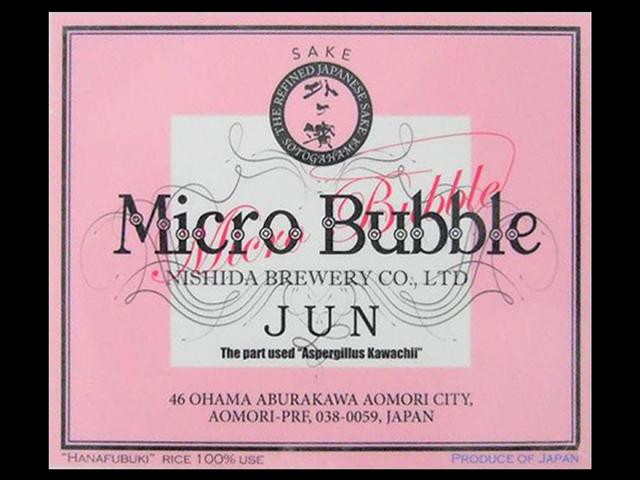 外ヶ濱(そとがはま)「発砲清酒」Micro Bubble Junラベル
