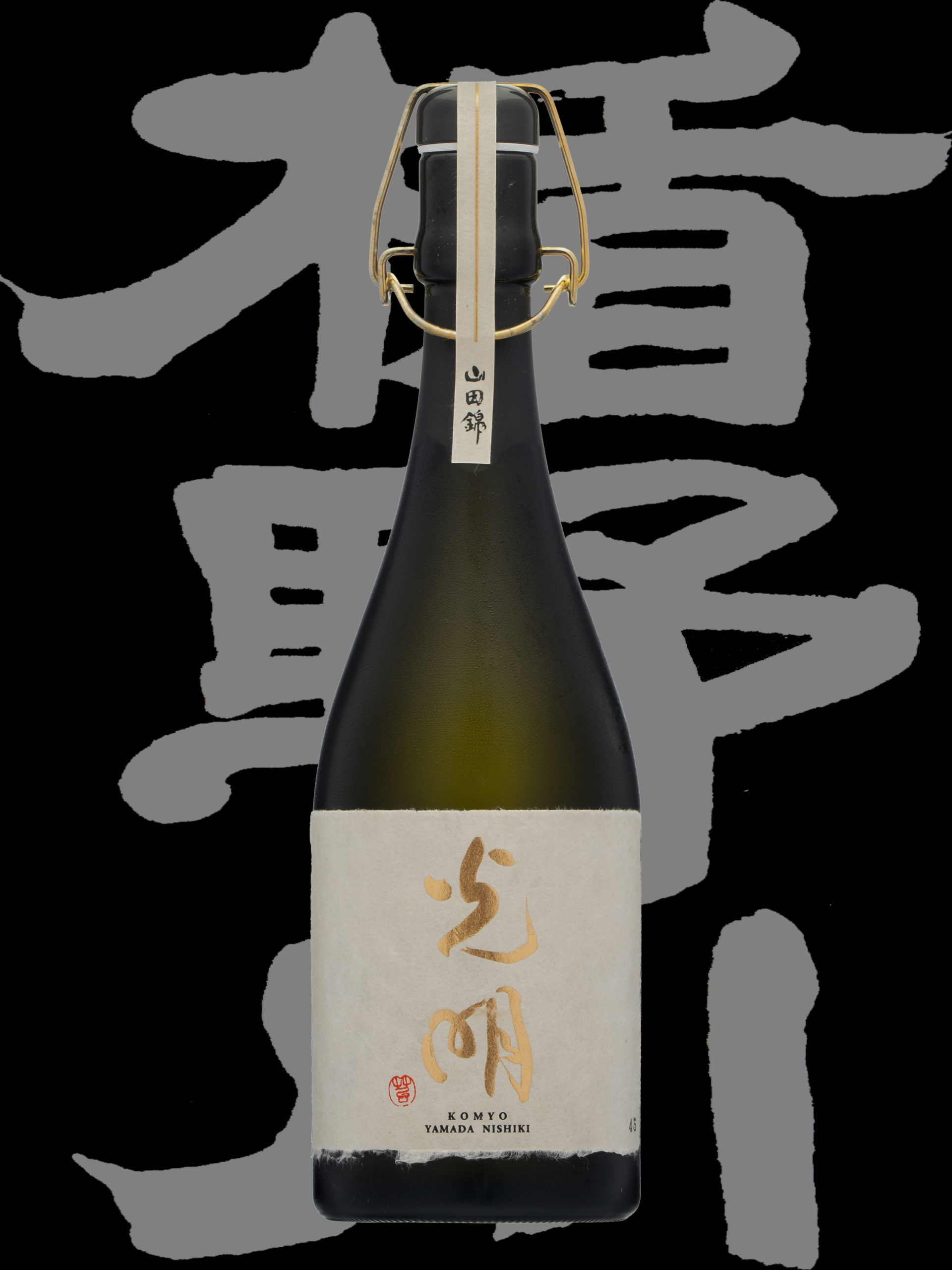楯野川(たてのかわ)「純米大吟醸」光明 山田錦