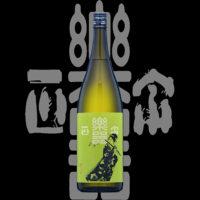 楽器正宗(がっきまさむね)合名会社大木代吉本店