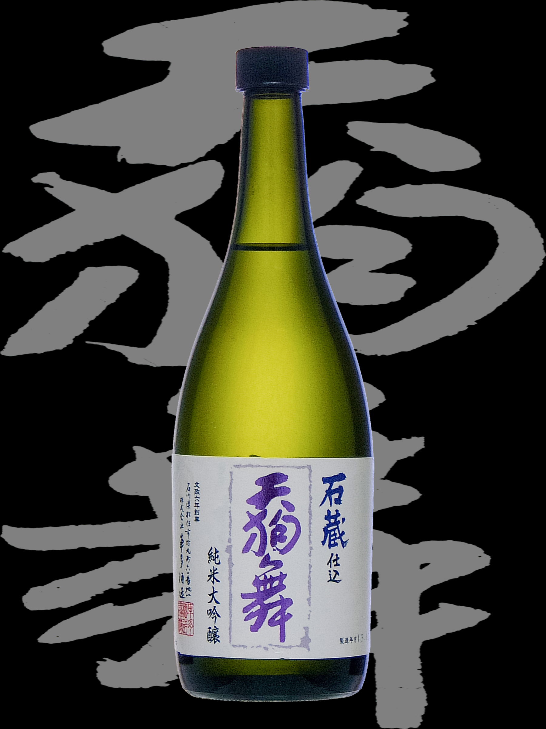 天狗舞(てんぐまい)「純米大吟醸」石蔵仕込み